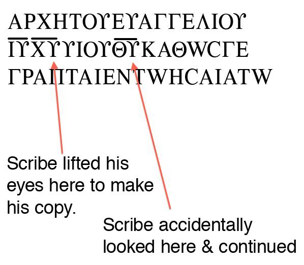 Mark1-1(V Explained)